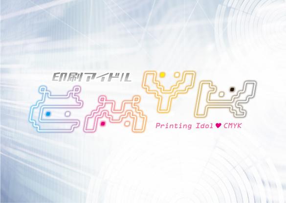 http://www.insatsu-expo.com/images/mainimage2.jpg